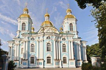 Saint-Nicolas' Cathedral