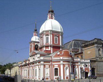 Saint-Panteleimon Church